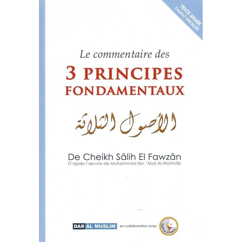 Le commentaire des trois fondements - Sheykh Salih Al Fawzan