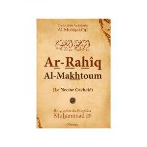 Le Nectar cacheté - La biographie du Prophète - Sheykh Safi ur- Rahman Al Mubarafawri