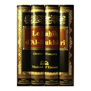 Sahih Al Bukhary - 4 Tomes -