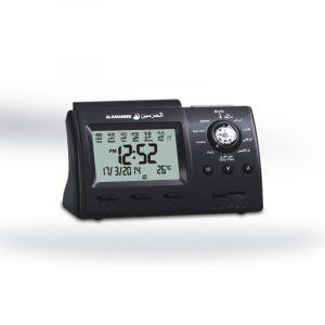 Horloge Adhan Al Harameen