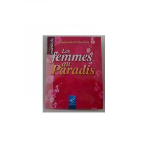 Les Femmes au Paradis- Suleyman Al Karashi