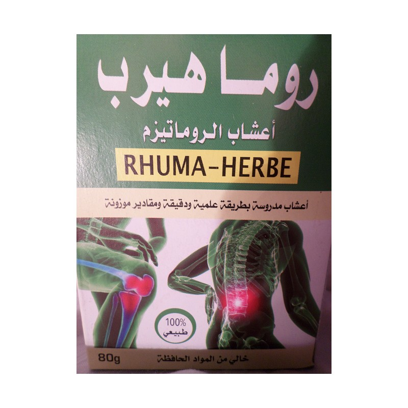 Rhuma Herbe