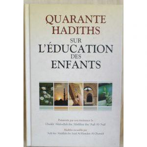 Quarantes hadiths sur l'éducation des enfants - 'Adil al Ghamidi