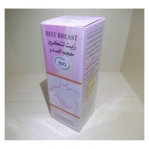 Best Breast - Sidki Bio