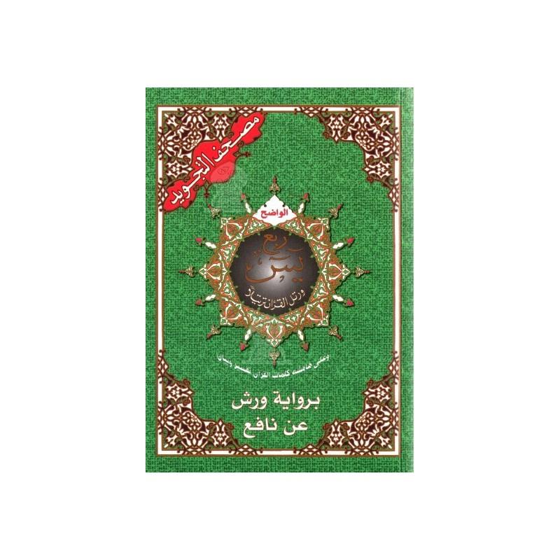 Coran Al-Tajwid - juzz Yâssin - Warch