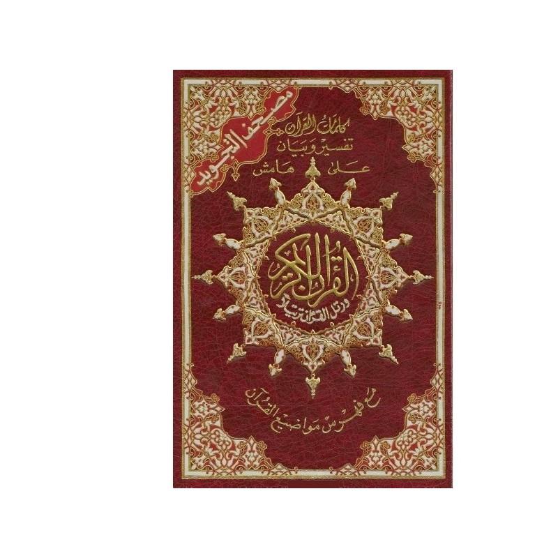 Coran Al Tajwid - Arabe - Hafs