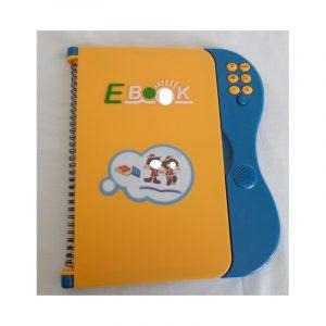 Le Livre électronique du vocabulaire arabe pour enfants