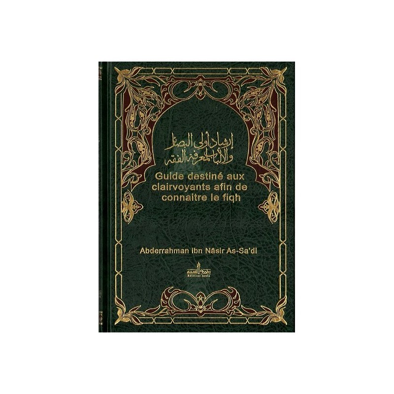 Guide Destiné aux Clairvoyants afin de connaitre le Fiqh - Ibn Nâsir As Sa'di