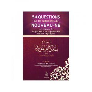 54 Questions sur les jugements du nouveau-né - Sheykh Ferkous