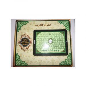 Tablette coran en entier - 114 sourates