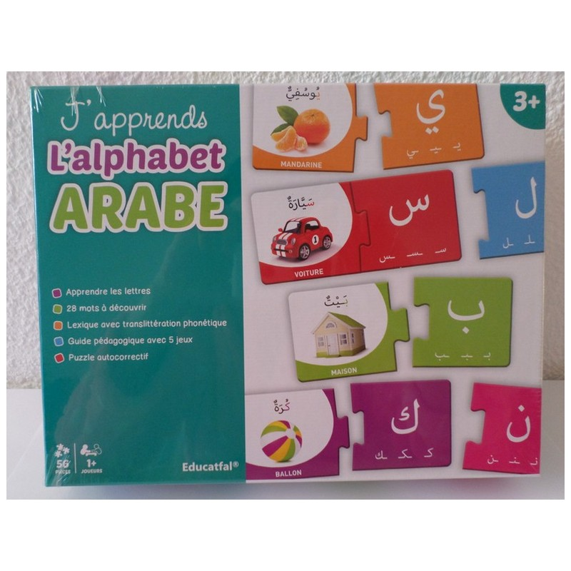 Puzzle j'apprends l'alphabet arabe - Educatfal