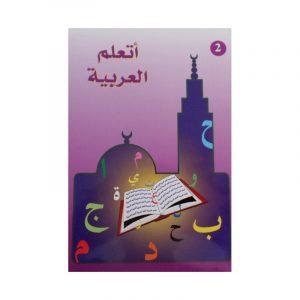 Ata3alim Al 3arabiya - Apprendre l'arabe tome 2