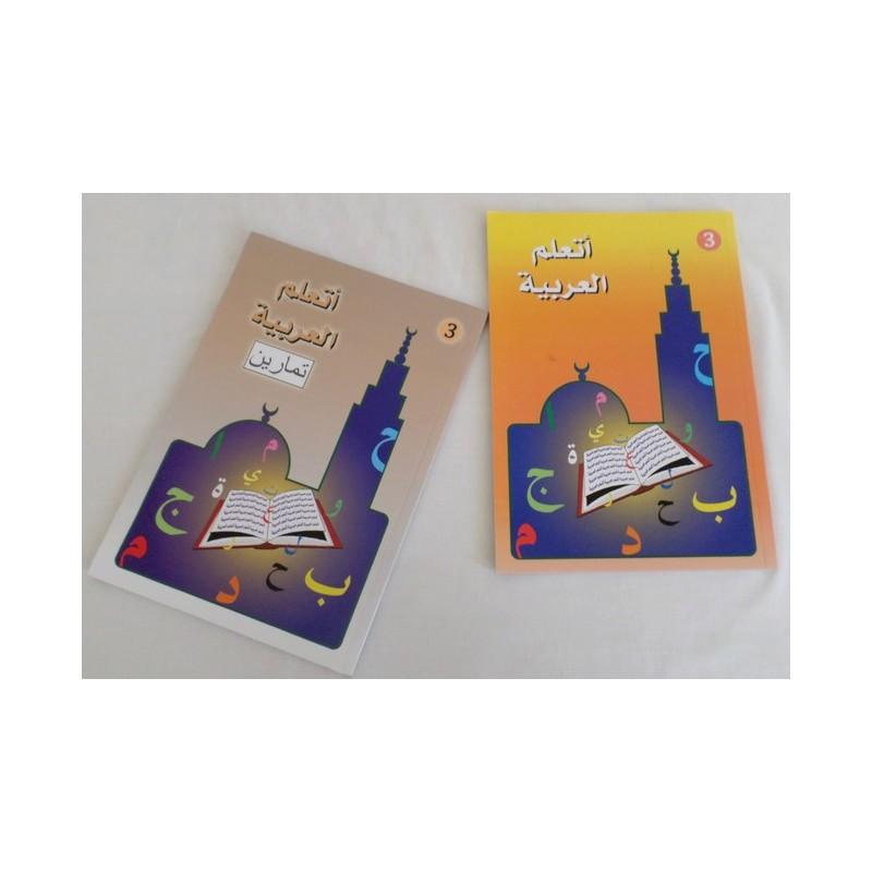 Ata3alim Al 3arabiya - Apprendre l'arabe tome 3