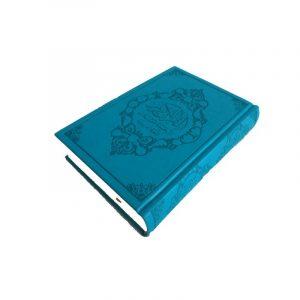 Le noble coran édition couleurs de luxe - Turquoise