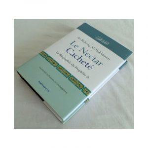 Le Nectar cacheté - La Biographie du Prophète
