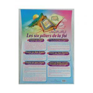 Poster Les 6 piliers de la foi