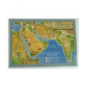 Carte des prophètes et messagers