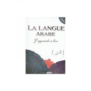 J'apprends à lire la langue arabe