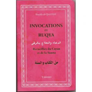 Invocations et Ruqya - Rose