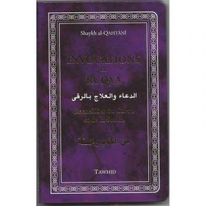 Invocations et Ruqya - Violet