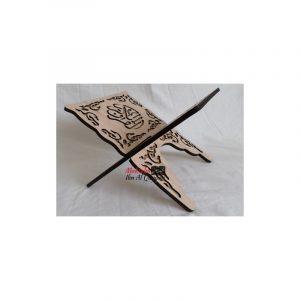 Porte coran calligraphié - beige