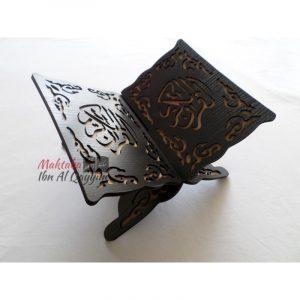 Porte coran calligraphié - Noir