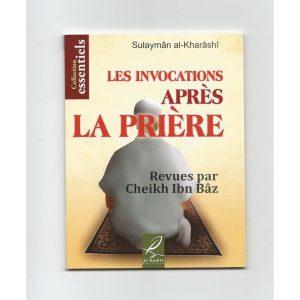 Les invocations après la prière - revu par Sheykh Ibn Baz