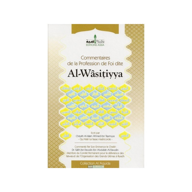 Commentaire de la profession de foi dite[b] Al Wassitiyya [/b]