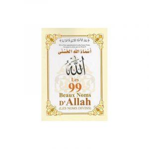 Les 99 beaux noms d'Allah - Les noms divins