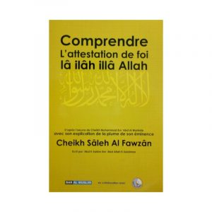 Comprendre l'attestation de foi La ilaha ila Allah