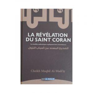 La révélation du Sain-Coran