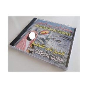 Le coran par Nasser Al-Qatami - CD MP3