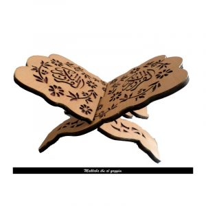 Porte coran camel en bois - Al quran al kareem ( petit modèle )