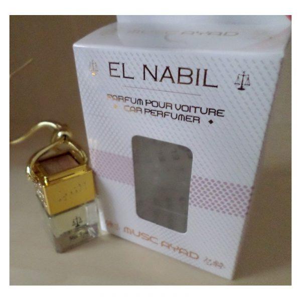Car musc Sicile - El Nabil