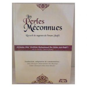 Les perles méconnues - Receuil de sagesses de L'imam Shafi'i