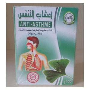 Anti-asthme - remède contre l'asthme