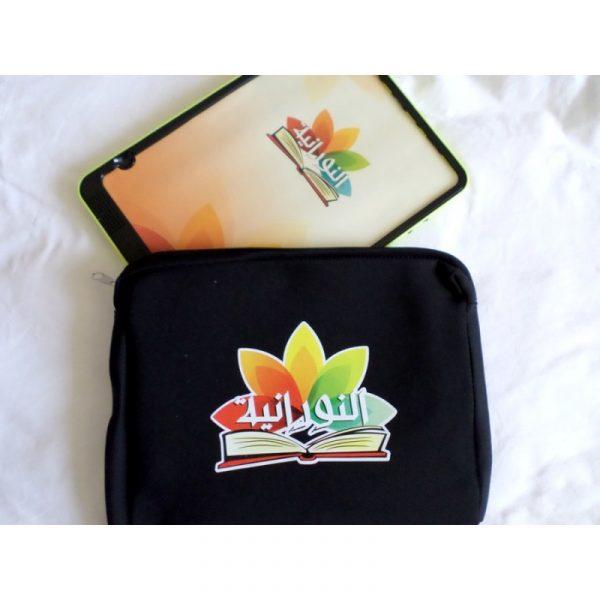 Tablette interactive pour apprendre l'arabe en s'amusant - An Nouraniya