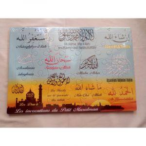 Puzzle Les invocations du Petit musulman - 35 pièces