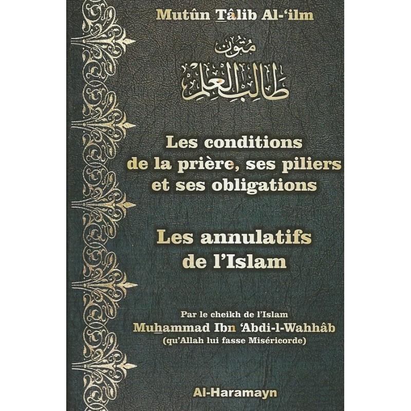 Les quatre principes de base - Les six fondements - Mutûn Talib Al-'ilm