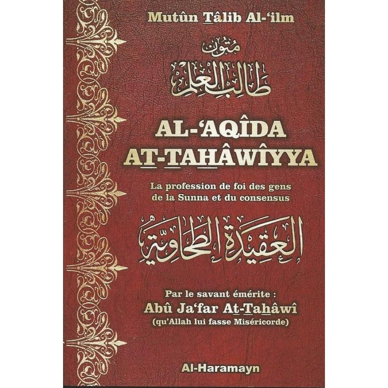 Apprendre l'unicité aux enfants - Mutûn Talib Al-'ilm
