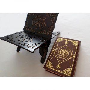 Pack Falah - Coran et porte coran