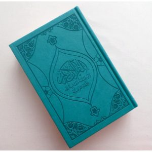 Le noble coran édition de luxe - bleu bondi