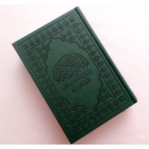 Le noble coran édition de luxe - vert sapin