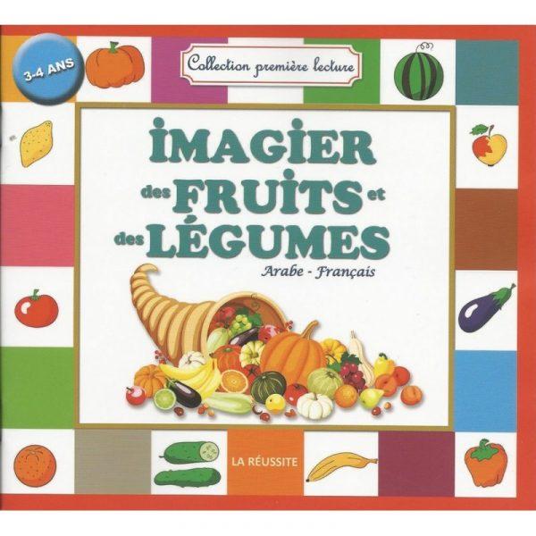 Imagier fruits et légumes - arabe-français