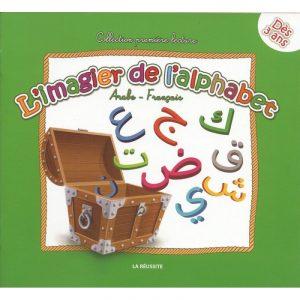 L'imagier de l'alphabet - Arabe-Français