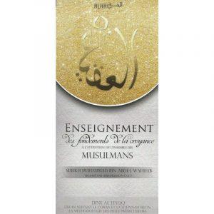 Enseignement des fondements de la croyance à l'attention de l'ensemble des musulmans