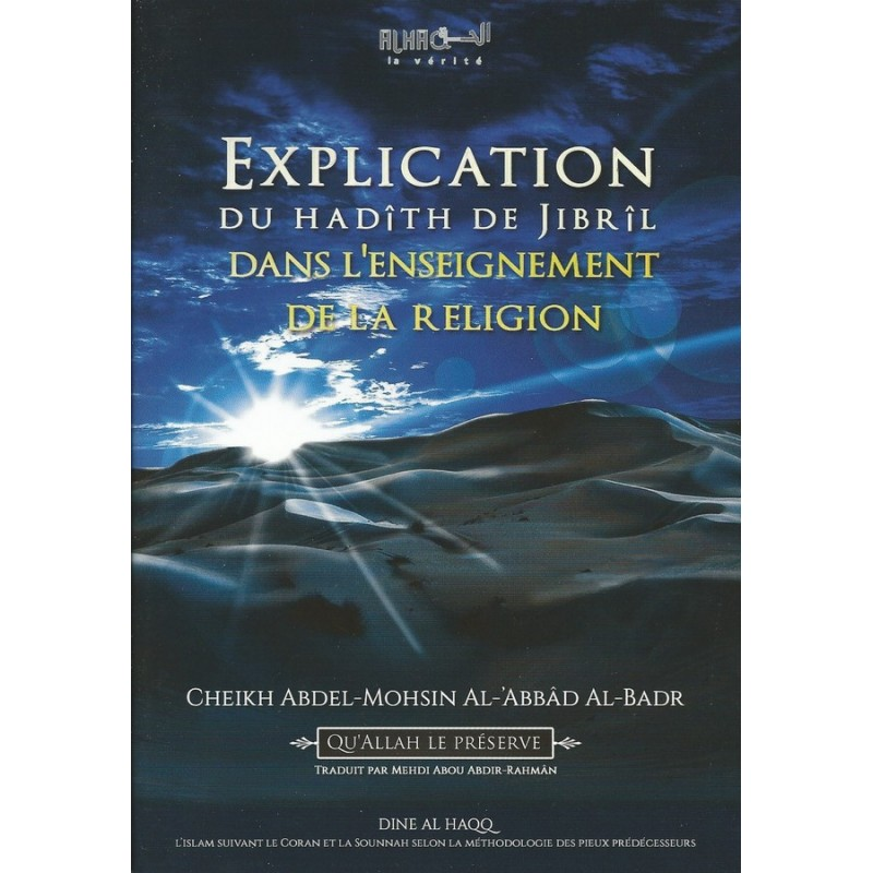 Explication du hadith de Jibril dans l'enseignement de la religion