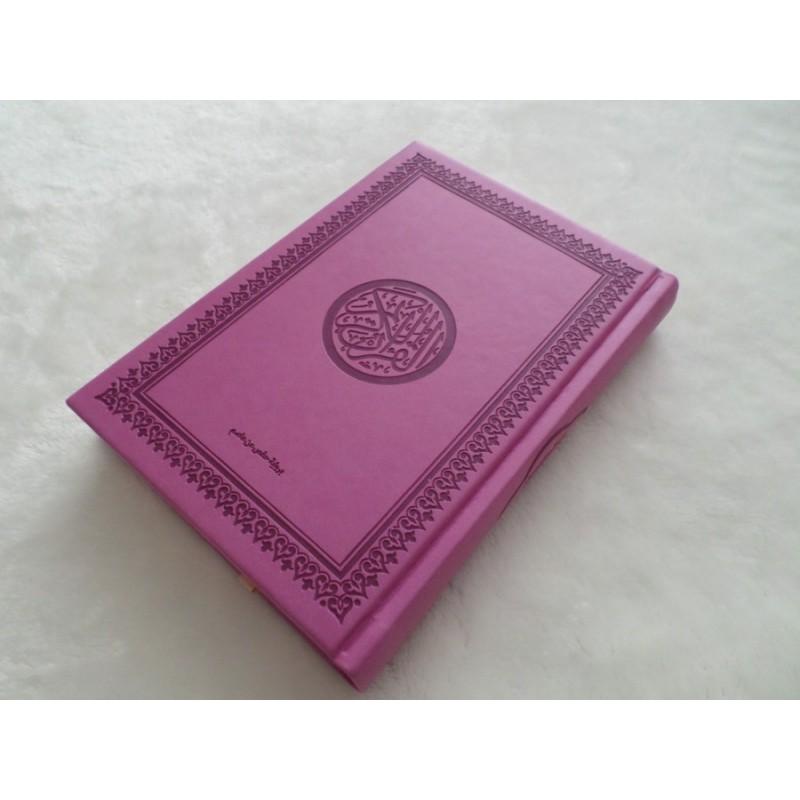 Coran arabe mauve en daim - Format pratique