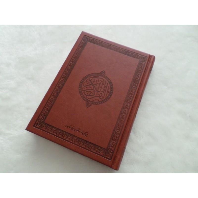 Coran arabe marron en daim - Format pratique