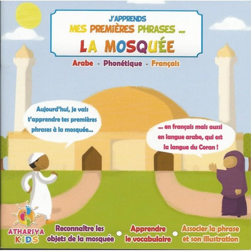 J'apprends mes premières phrases - la mosquée